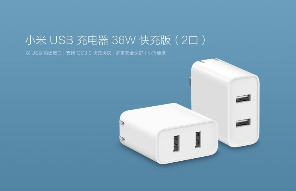 Xiaomi-USB-Charger-36W