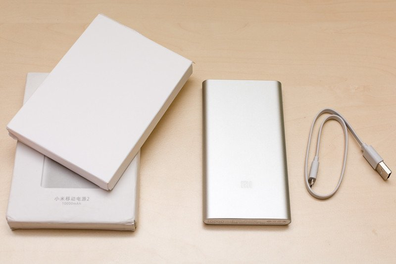 xiaomi power bank 2 2